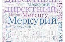 Директный Меркурий в джйотиш