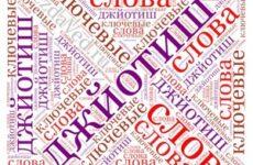 Ключевые слова в джйотиш (самоучитель PDF)